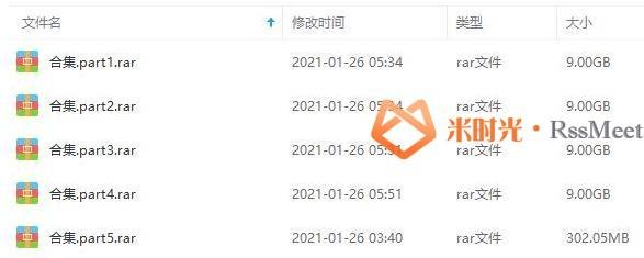 《KKV无损发烧唱片》歌曲合集百度云网盘下载[WAV/36.29GB]-米时光