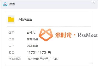 贝尔《极限重生》百度云网盘下载[TS/1080P/20.15GB]国语中字-米时光