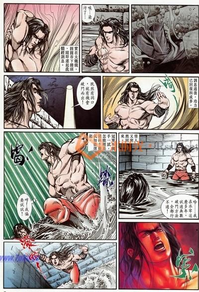 黄玉郎《义勇门》JPG漫画百度云网盘下载-米时光