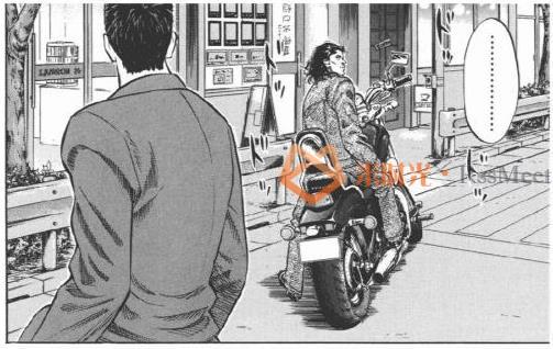 《灌篮高手》漫画百度云网盘下载[含十日后+原画集][EPUB/1.49GB]-米时光