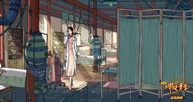《新神榜:哪吒重生》曝光精美片尾原画,细节之处值得二刷-米时光