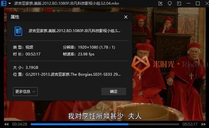 《波吉亚家族/The Borgias/博基亚家族》第1-3季高清1080P百度云网盘下载[MKV/94.49GB]中字无水印-米时光