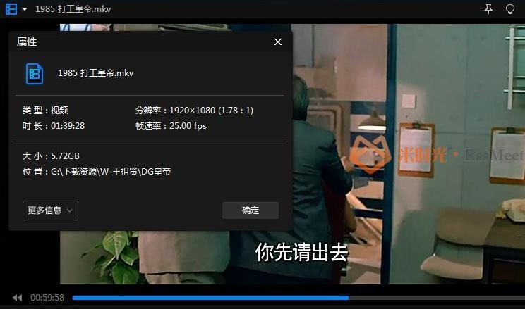 《王祖贤电影作品52部》高清百度云网盘下载-米时光
