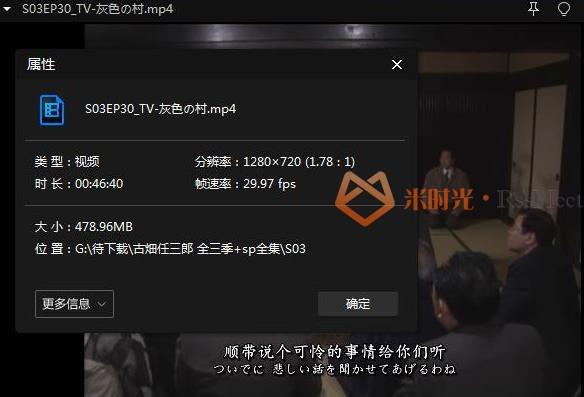 《古畑任三郎》[第1-3季+番外12集]百度云网盘下载[MP4/26.47GB]日音中字-米时光