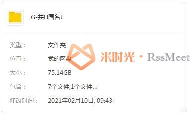 CCTV央视《共和国名将系列电影》[28部]高清百度云网盘下载[MKV/75.14GB]国语中字带台标-米时光