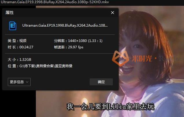 平成三杰《盖亚奥特曼》[全集+剧版2部]百度云网盘下载[MKV/1080P/73.49GB]国语中字无水印-米时光