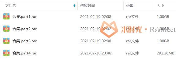 《飞轮海》歌曲百度云网盘下载[12张专辑][FLAC/MP3/3.29GB]-米时光