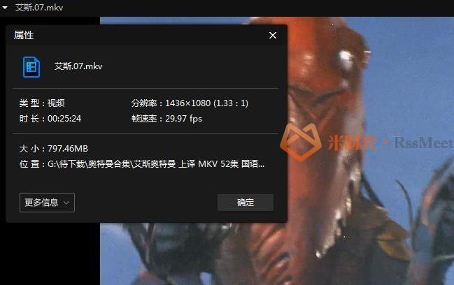 《艾斯奥特曼》高清1080P百度云网盘下载[MKV/40.46GB]国语无字-米时光