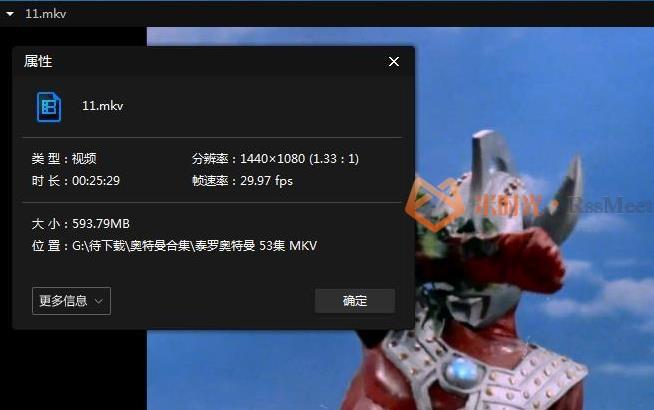 《泰罗奥特曼》1080P百度云网盘下载[MKV/32.92GB]国语无字-米时光