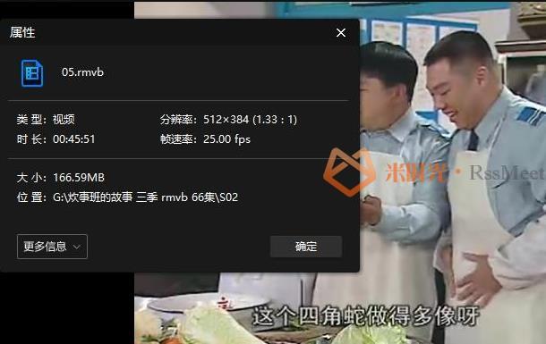 《炊事班的故事》第1-3部百度云网盘下载[RMVB/11.59GB]国语中字-米时光