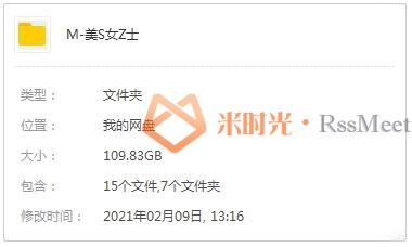 《美少女战士》[TV+Crystal+剧场版]全集百度云网盘下载[MP4/109.83GB]国粤日英四语中英双字-米时光