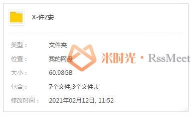 《许志安》[73专辑]歌曲百度云网盘下载[FLAC/MP3/60.98GB]-米时光