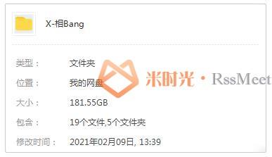 《相棒/Aibou》[第1-18季+剧场版+里相棒]百度云网盘下载[181.55GB]日语中字-米时光