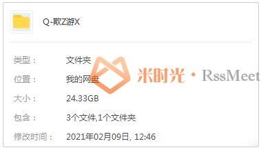 日剧《诈欺游戏》[第1-2季+电影版]高清百度云网盘下载[24.33GB]日语外挂中字-米时光