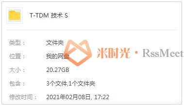 TDM站2020年《技术死亡金属》[240张专辑]歌曲百度云网盘下载[MP3/20.27GB]-米时光