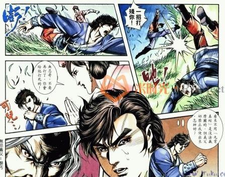 黄玉郎《醉拳王无忌》JPG漫画百度云网盘下载-米时光