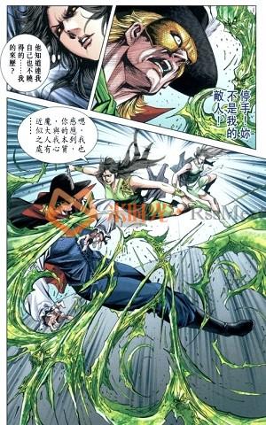 黄玉郎《神兵F2二战篇》JPG漫画百度云网盘下载-米时光