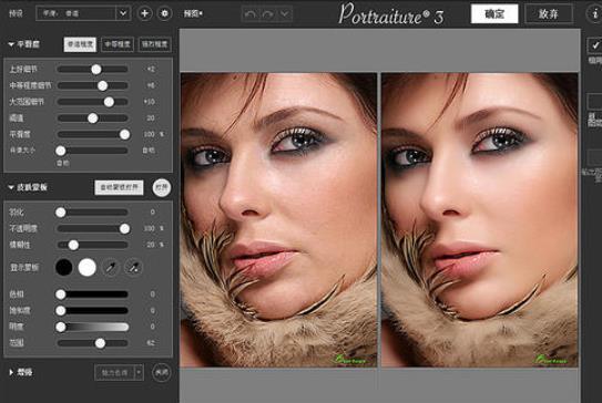 PS磨皮滤镜插件《Portraiture3.0/3.5中文版》百度云网盘下载[windows/mac双版本]-米时光