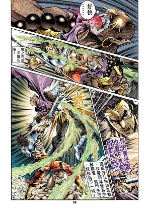 黄玉郎《大唐威龙》JPG漫画百度云网盘下载-米时光