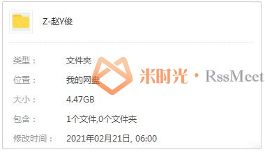 《赵英俊歌曲专辑+演唱会》百度云网盘下载[FLAC/MP4/MP3/4.47GB]-米时光