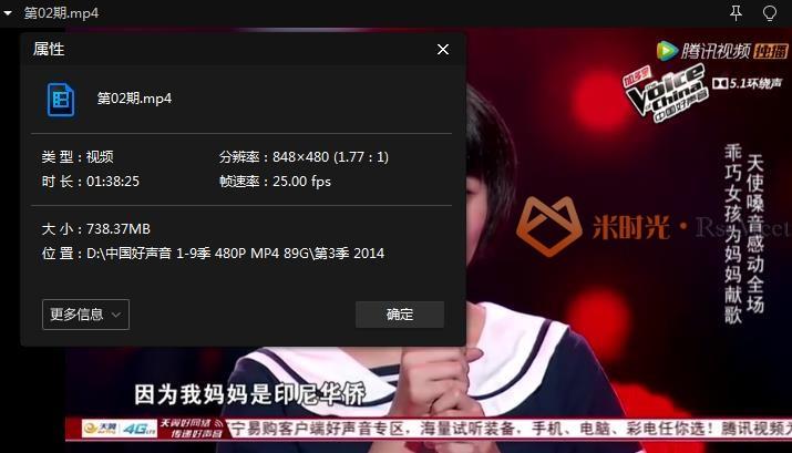 《中国好声音(2012-2020)》1-9季视频合集百度云网盘下载[MP4/88.32GB]-米时光