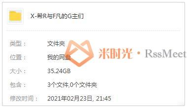 《希瑞与非凡的公主们》高清1080P全集百度云网盘下载[MKV/35.24GB]日语中字-米时光