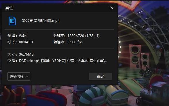《伊森小火车》[中英双版本]百度云网盘下载[MP4/2.57GB]-米时光