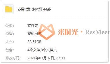 《周润发电影作品44部》[小体积]百度云网盘下载[RMVB/38.51GB]-米时光
