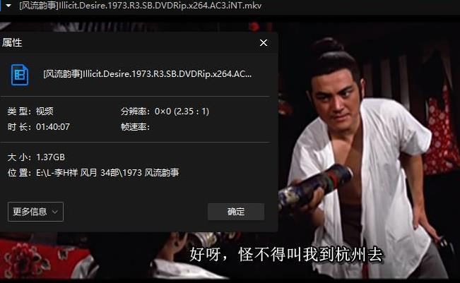 《李翰祥风月片电影34部》高清百度云网盘下载[MKV/AVI/39.87GB]-米时光