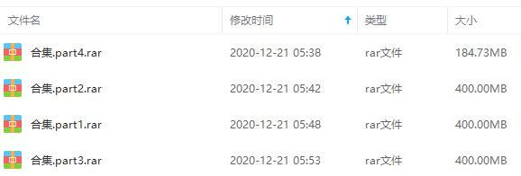 《聊斋故事》PDF连环画[59本]百度云网盘下载[1.35GB]-米时光