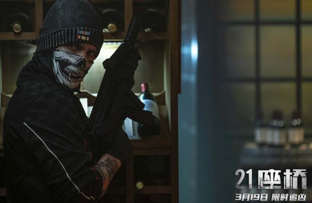 """""""黑豹""""最后的佳作《21座桥》发布终极预告 !-米时光"""