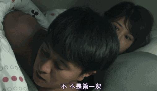 R15+级电影《白昼之雨》详解!-米时光