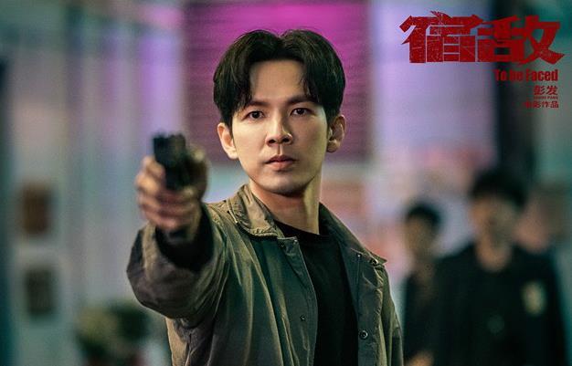 双男主警匪动作片《宿敌》日前发布主演定妆海报!-米时光