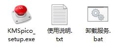 windos/office激活工具KMSpico v10.2.0百度云网盘下载[EXE/3.05MB]-米时光