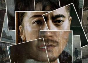 《猎心之血亲》定档2021年4月16日,柯蓝陈龙CP集结破案!-米时光