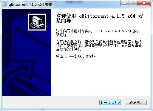 BT下载神器不限速《qBittorrent v4.1.7正式版》百度云网盘下载-米时光