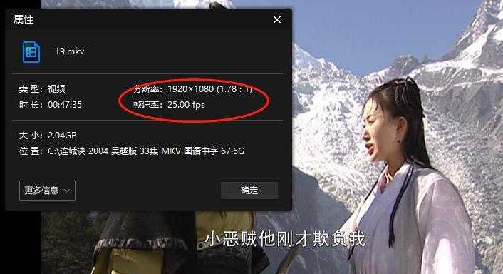 《连城诀(2004)》[吴樾版]高清1080P百度云网盘下载[MKV/67.40GB]-米时光