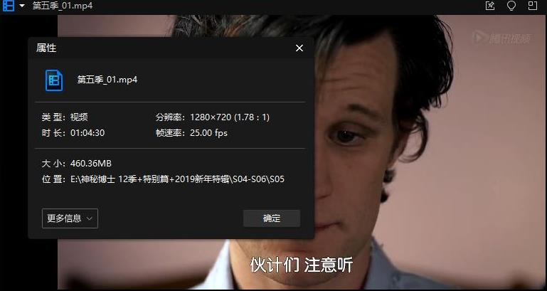 《神秘博士》第1-12季+特别篇高清百度云网盘下载[MKV/MP4/115.01GB]英语中字-米时光