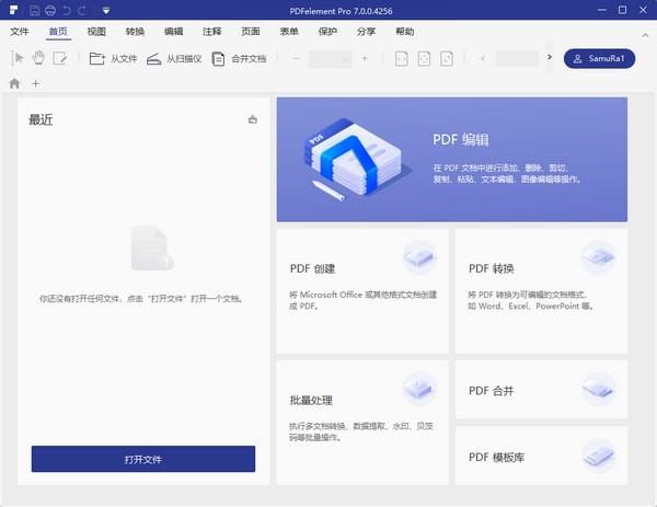PDF编辑器破解版《PDFelement Pro 》百度云网盘下载-米时光
