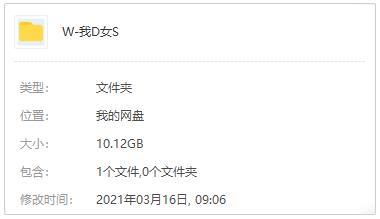 藤岛康介《我的女神》JPG漫画百度云网盘下载[全48卷/10.12GB]-米时光