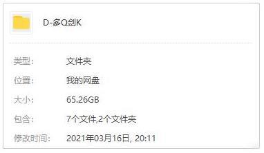 《多情剑客(1990)》百度网盘下载[MPG/65.26GB]国语无字-米时光