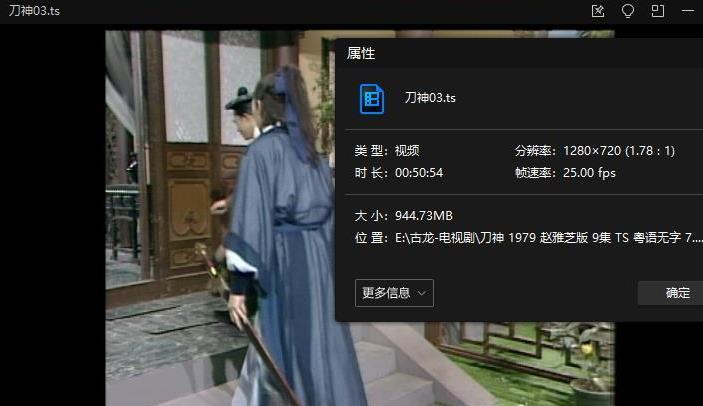 《刀神(1979)》高清720P百度云网盘下载[TS/7.83GB]粤语无字-米时光