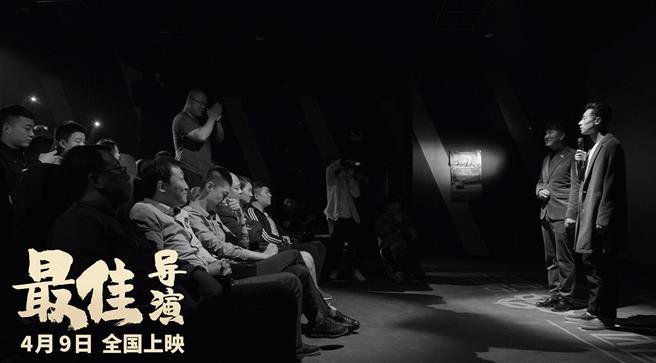 新旧观念的摩擦《最佳导演》定档4月9日,日前发布终极预告!-米时光
