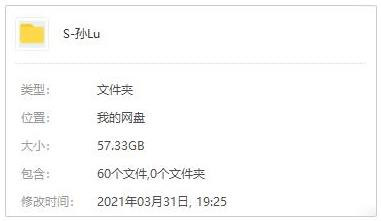 《孙露》无损整轨歌曲专辑[60张]百度云网盘下载[WAV/57.33GB]-米时光