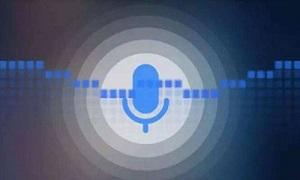 文字合成语音-《腾讯AI文字语音合成》百度云网盘下载[EXE/1.07MB]-米时光