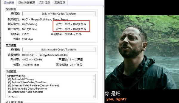 《极盗者/Point Break》BD蓝光1080P百度云网盘下载[MKV/14GB]中英双字无水印-米时光