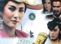 《莲花争霸(1994)》高清百度云网盘下载[MPEG/27.18GB]国语中字无水印-米时光