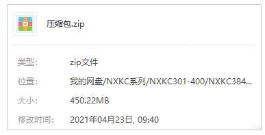 《100天职场英语打通关》音频MP3百度云网盘下载[450.22MB]-米时光