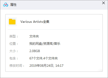 《Various Artists欧美歌曲精选》[4张CD]百度云网盘下载[WAV/2.08GB]-米时光