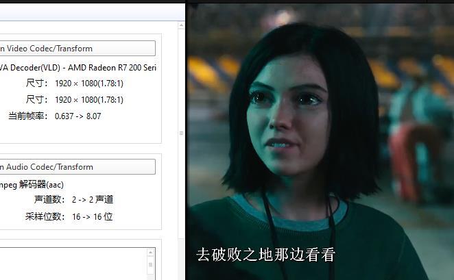 科幻电影《阿丽塔:战斗天使》超清百度云网盘下载[MP4/1080P/2.04GB]-米时光